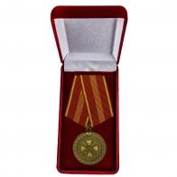 Медаль Министерства Юстиции За доблесть 2 степени - в футляре