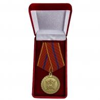 Медаль Министерства Юстиции За службу 1 степени - в футляре