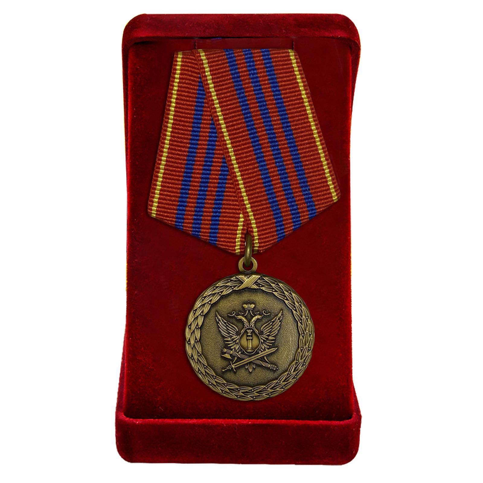 Купить медаль Министерства Юстиции За службу 3 степени с доставкой
