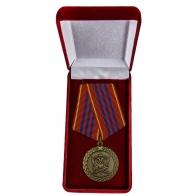 Медаль Министерства Юстиции За службу 3 степени - в футляре