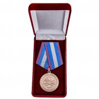 Медаль Министерства Юстиции За укрепление уголовно-исполнительной системы 2 степени - в футляре