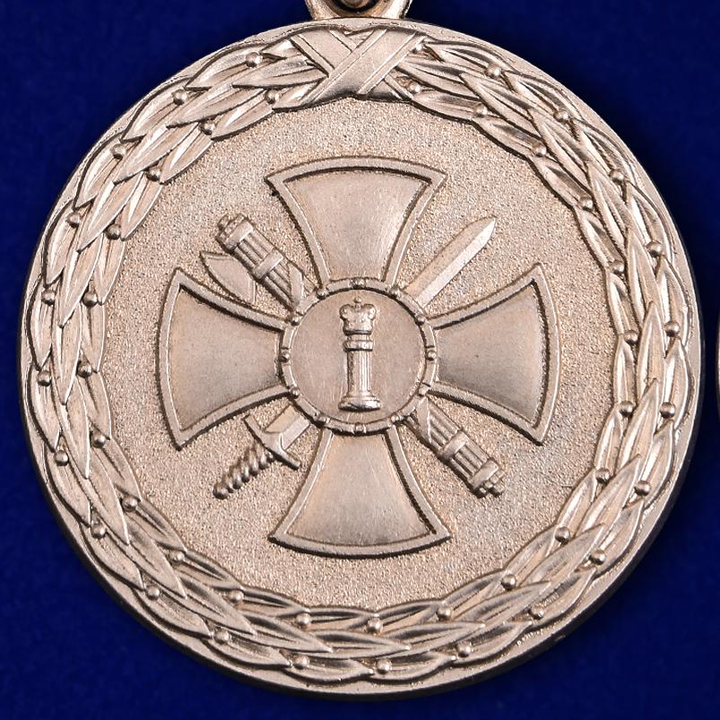 Медаль Министерства Юстиции За укрепление уголовно-исполнительной системы 2 степени