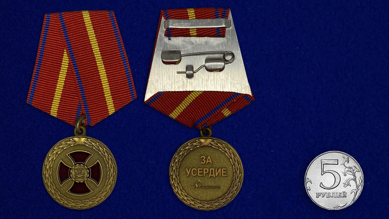 Медаль Министерства Юстиции За усердие 1 степени - сравнительный вид