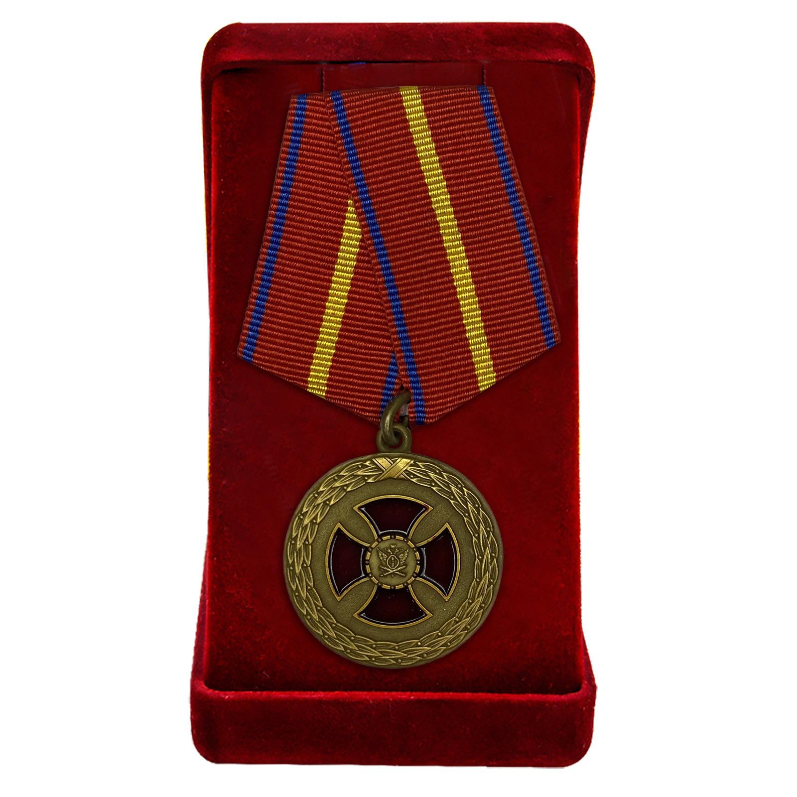 Купить медаль Министерства Юстиции За усердие 1 степени по лучшей цене