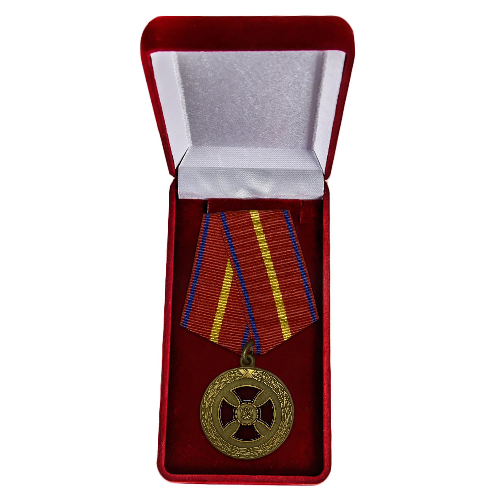 Медаль Министерства Юстиции За усердие 1 степени - в футляре
