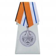 Медаль МинОбороны За отличие в соревнованиях на подставке