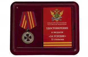 "Медаль Минюста ""За усердие"" в футляре"