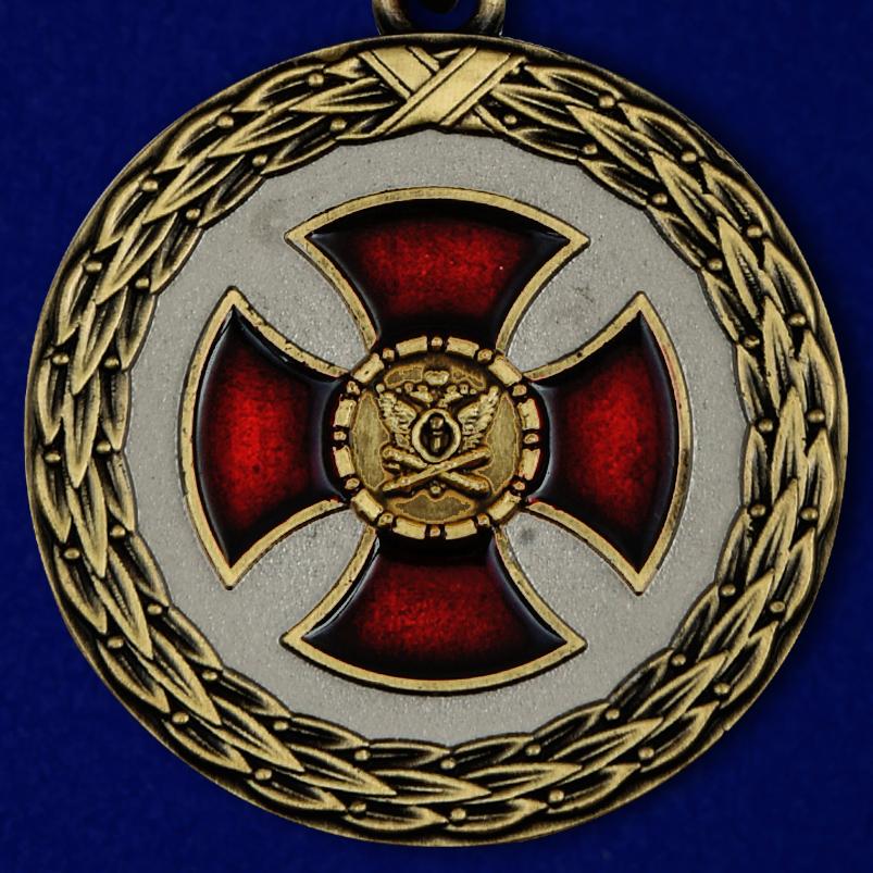 """Медаль Минюста """"За усердие"""" купить в Военпро"""