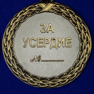 """Медаль Минюста """"За усердие"""" заказать в Военпро"""