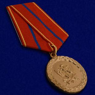 Медаль Минюст РФ За службу (1 степень) - лющий вид