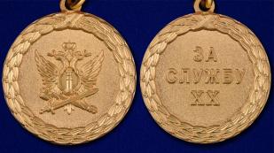 Медаль Минюст РФ За службу (1 степень) - аверс и реверс