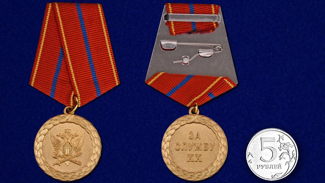 Медаль Минюст РФ За службу (1 степень) - сравнительный вид