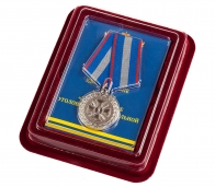 """Медаль Минюст России """"За укрепление уголовно-исполнительной системы"""" 2 степени в бархатистом футляре из флока"""