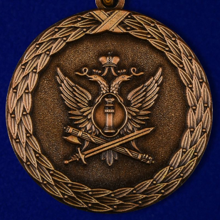 Медаль Минюста России За службу 3 степени