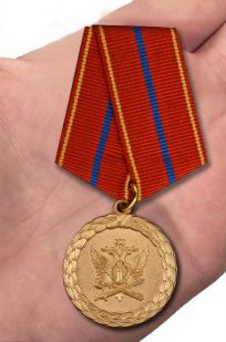 """Медаль Минюста России """"За службу"""" (1 степень)"""