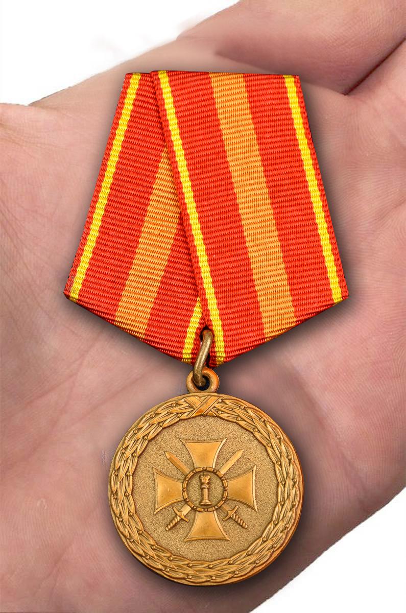 """Медаль Минюста """"За доблесть"""" (2 степень)"""