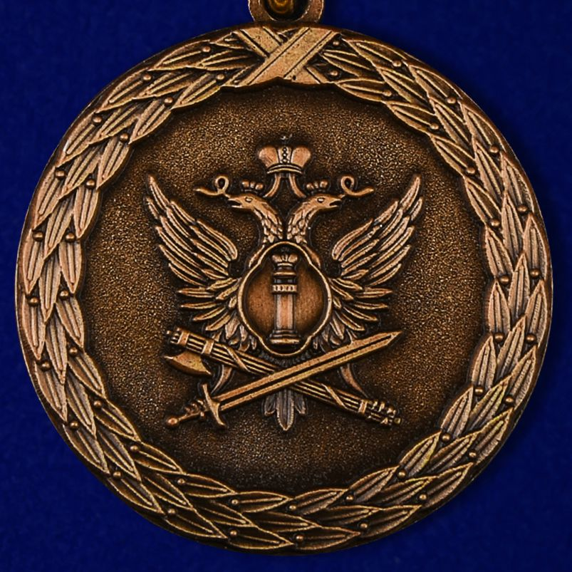 "Медаль Минюста ""За службу"" (3 степень) - аверс"