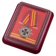 """Медаль Минюста """"За усердие"""" (2 степень)."""