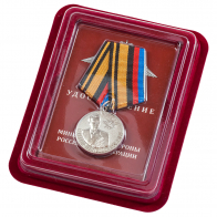 """Медаль МО """"Генерал-лейтенант Ковалев"""" в солидном футляре"""