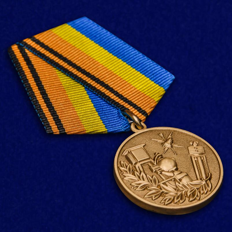 Медаль МО РФ 100 лет Гидрометеорологической службе - общий вид
