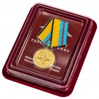 Медаль МО РФ 100 лет Инженерно-авиационной службе в наградном футляре из бархатистого флока