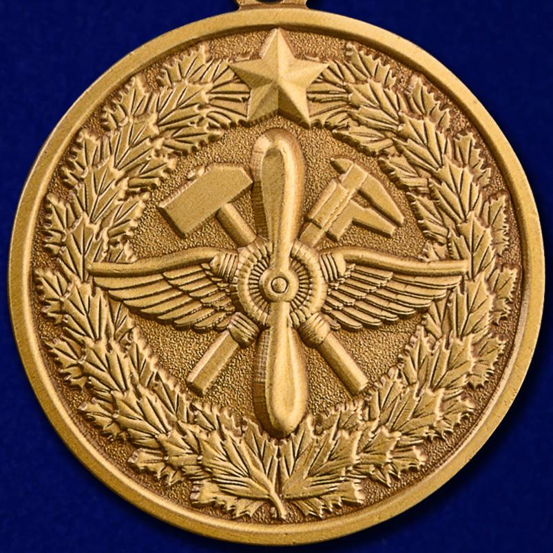 Купить медаль МО РФ 100 лет Инженерно-авиационной службе в наградном футляре из бархатистого флока