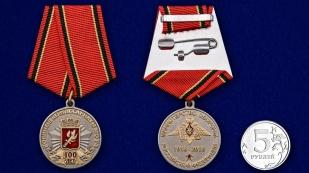 Медаль МО РФ 100 лет Военным комиссариатам - сравнительный вид