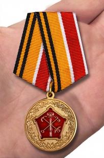 """Медаль МО РФ """"150 лет Западному военному округу"""" в красивом футляре из флока - вид на ладони"""