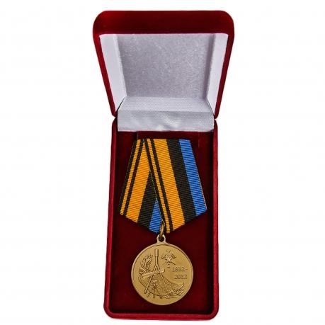 Медаль МО РФ 200 лет Военно-топографическому управлению Генерального штаба- в футляре