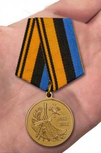 Медаль МО РФ 200 лет Военно-топографическому управлению Генерального штаба - вид на ладони