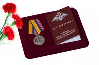 Медаль МО РФ 300 лет Балтийскому флоту