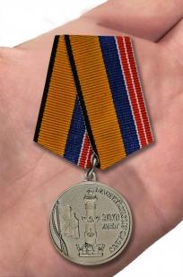 Медаль МО РФ 300 лет Балтийскому флоту - на ладони
