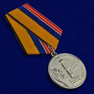Медаль МО РФ 300 лет Балтийскому флоту - общий вид