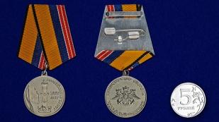 Медаль МО РФ 300 лет Балтийскому флоту - сравнительный вид