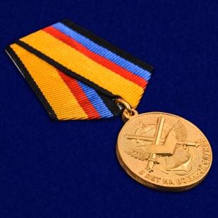 """Медаль МО РФ """"5 лет на военной службе"""" в наградном футляре высокого качества"""