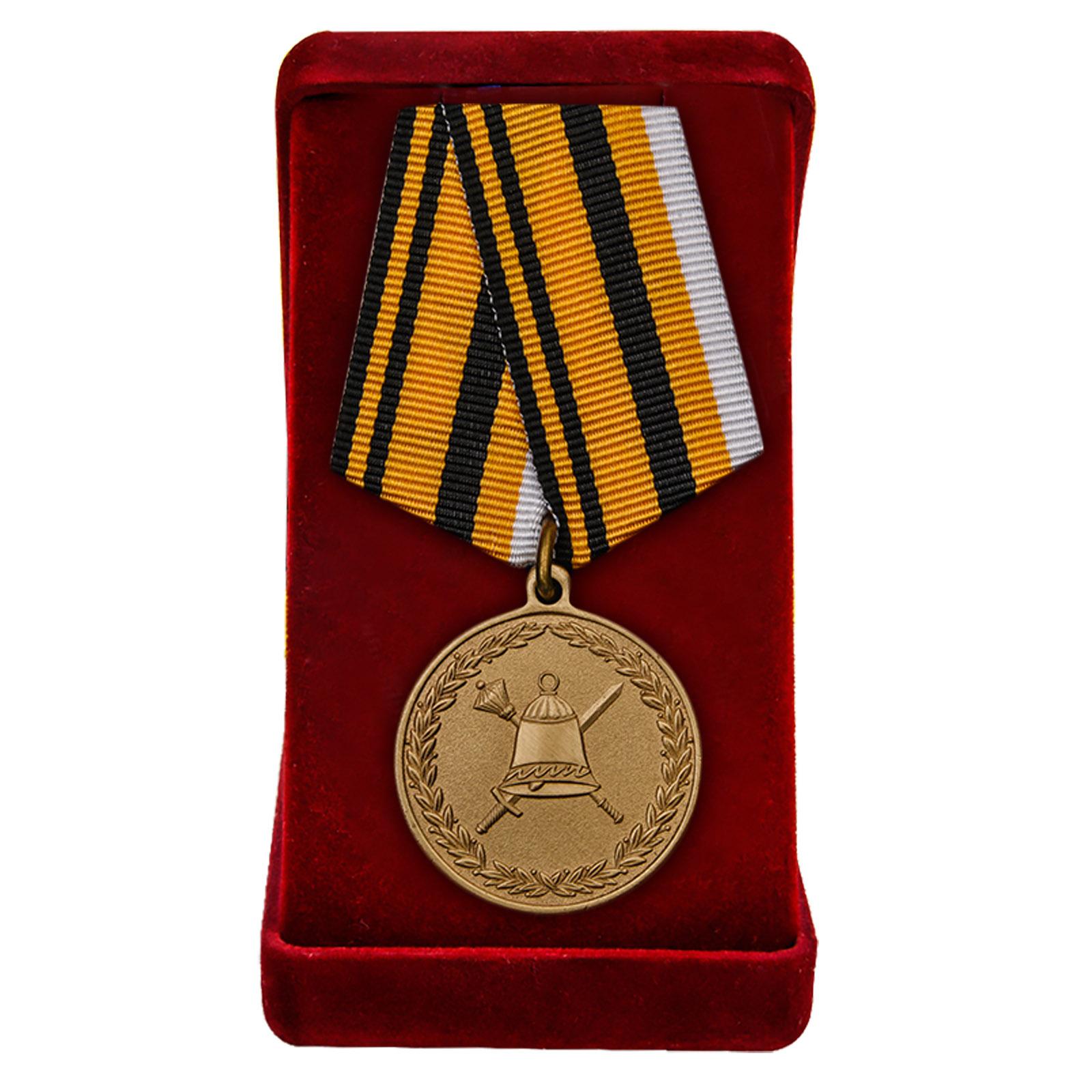 Купить медаль МО РФ 50 лет Главному организационно-мобилизационному управлению Генерального штаба в подарок