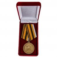 Медаль МО РФ 50 лет Главному организационно-мобилизационному управлению Генерального штаба - в футляре