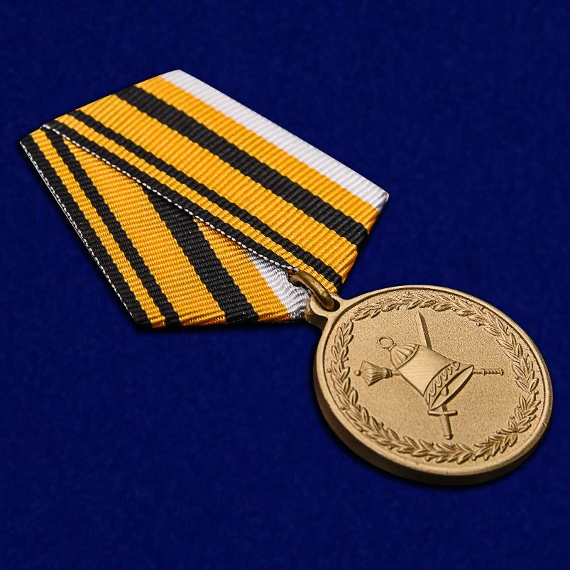 Медаль МО РФ 50 лет ГОМУ ГШ ВС РФ - общий вид