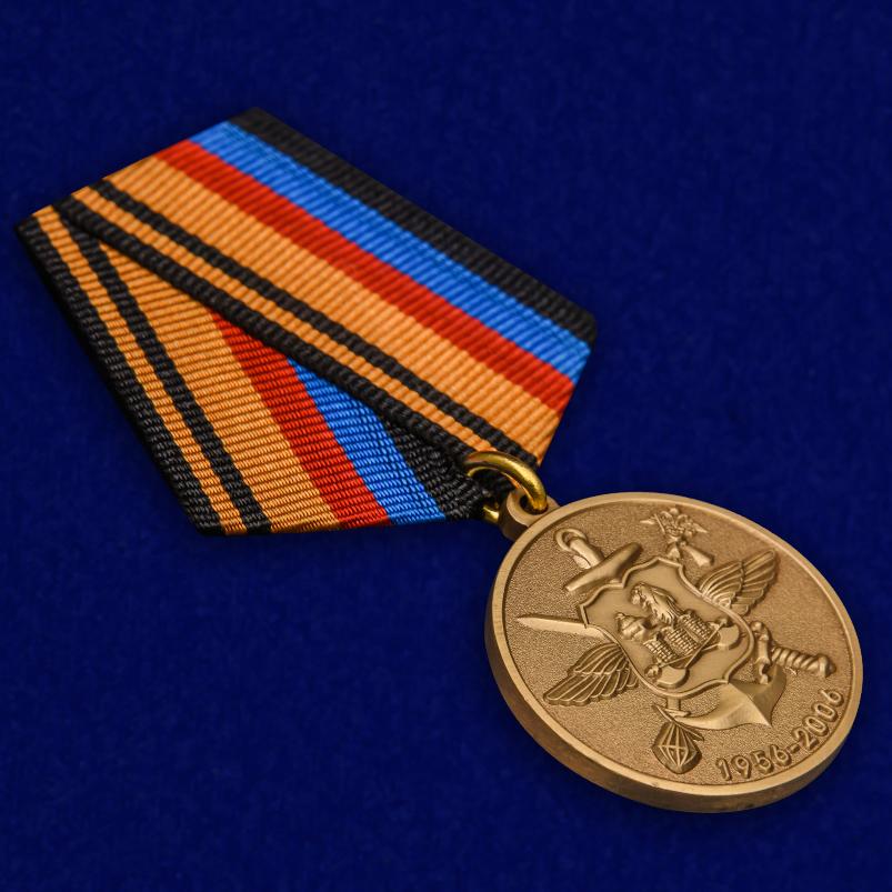 Медаль МО РФ 50 лет Роте почетного караула Военной комендатуры Москвы - общий вид