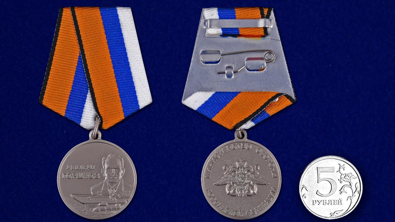 Медаль МО РФ Адмирал Горшков - сравнительный вид