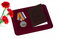 Медаль МО РФ Адмирал Кузнецов