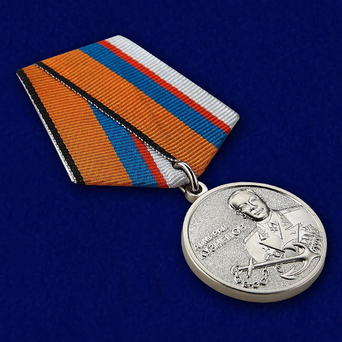 Медаль МО РФ Адмирал Кузнецов - общий вид
