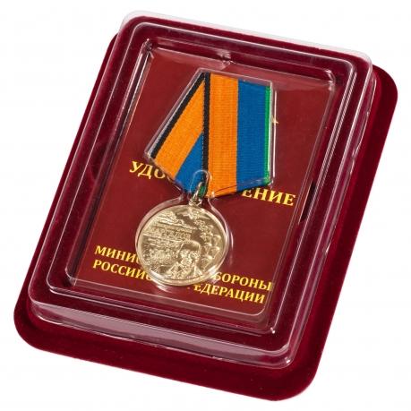"Медаль МО РФ ""Генерал армии Маргелов"" в бархатистом футляре из флока"