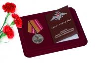 Медаль  МО РФ Генерал-полковник Дутов - в футляре с удостоверением