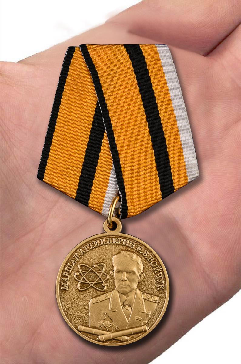 Медаль МО РФ Маршал Бойчук - вид на ладони