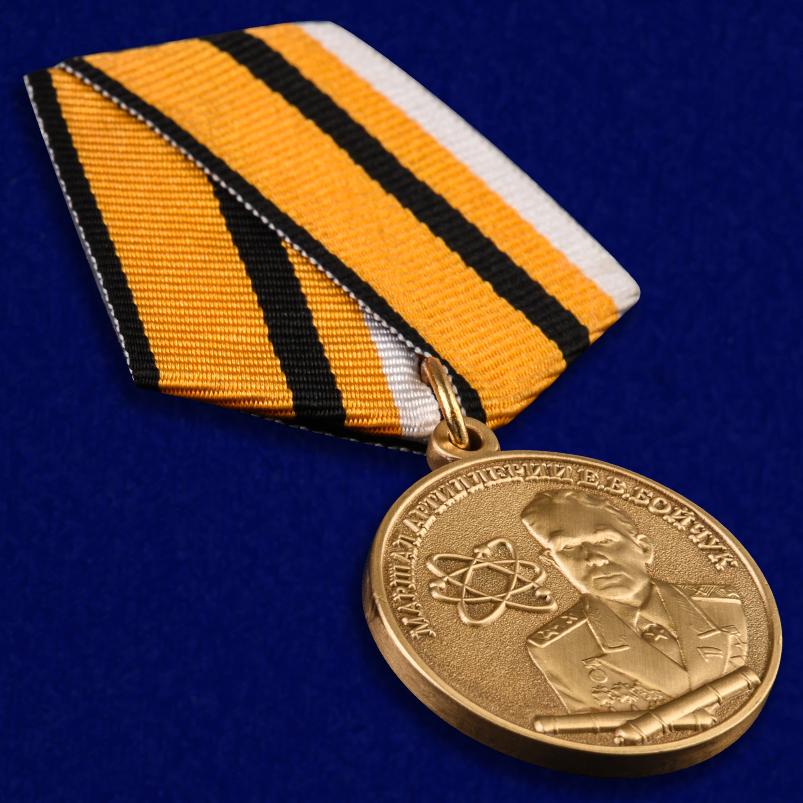 Медаль МО РФ Маршал Бойчук - общий вид