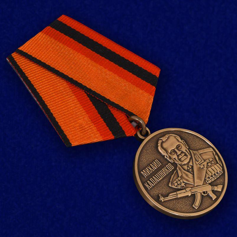 Медаль Калашникова - вид под углом