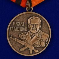 Медаль Калашникова
