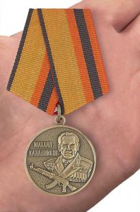 Медаль МО РФ «Михаил Калашников» - вид на ладони
