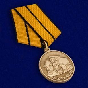 Медаль МО РФ Памяти героев Отечества  - общий вид